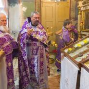 Священномученика Василия, пресвитера Остафьевского
