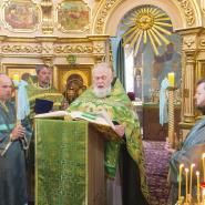 Престольный Праздник Святой Троицы 2017