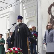 Пушкинский праздник в музее - усадьбе Остафьево