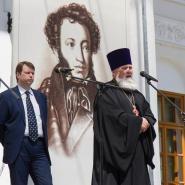 Пушкинский праздник в Остафьеве