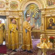 День св.Петра и Павла