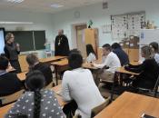 Встреча духовенства с учениками школы 2083 в рамках недели профилактики применения психоактивных веществ