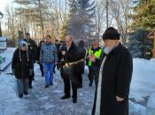 День памяти графини Екатерины Павловны Шереметевой