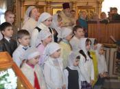 Поздравление от воспитанников Воскресной школы