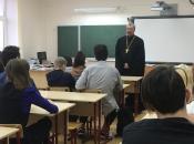Духовенство Храма Живоначальной Троицы в Школе 2083