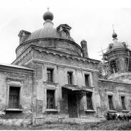 Церковь Троицкая. Фотография 1990-х гг.