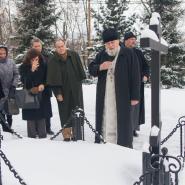 Встреча с графом П.П.Шереметевым