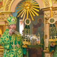 Отдание праздника Святой Троицы - Архиерейское Богослужение