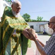 Праздник Святой Троицы 2021