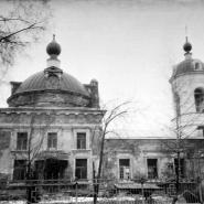 Церковь Троицкая. Фотография примерно 1993 года. (фото Андрея Агафонова)