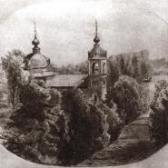 Е.П.Вяземская. 1849-1929. Церковь в Остафьеве. 1867 Бумага, карандаш. 41х31 (овал)