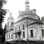 Церковь Троицкая. Фотография 1935 г.