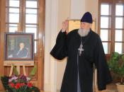Открытие выставки, посвященной А.С. Коршикову