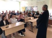 Встреча с учениками школы №2083