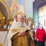 Праздник Вознесения Господня в храме Троицы Живоначальной в Остафьеве